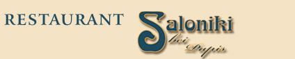 Restaurant Saloniki bei Papis